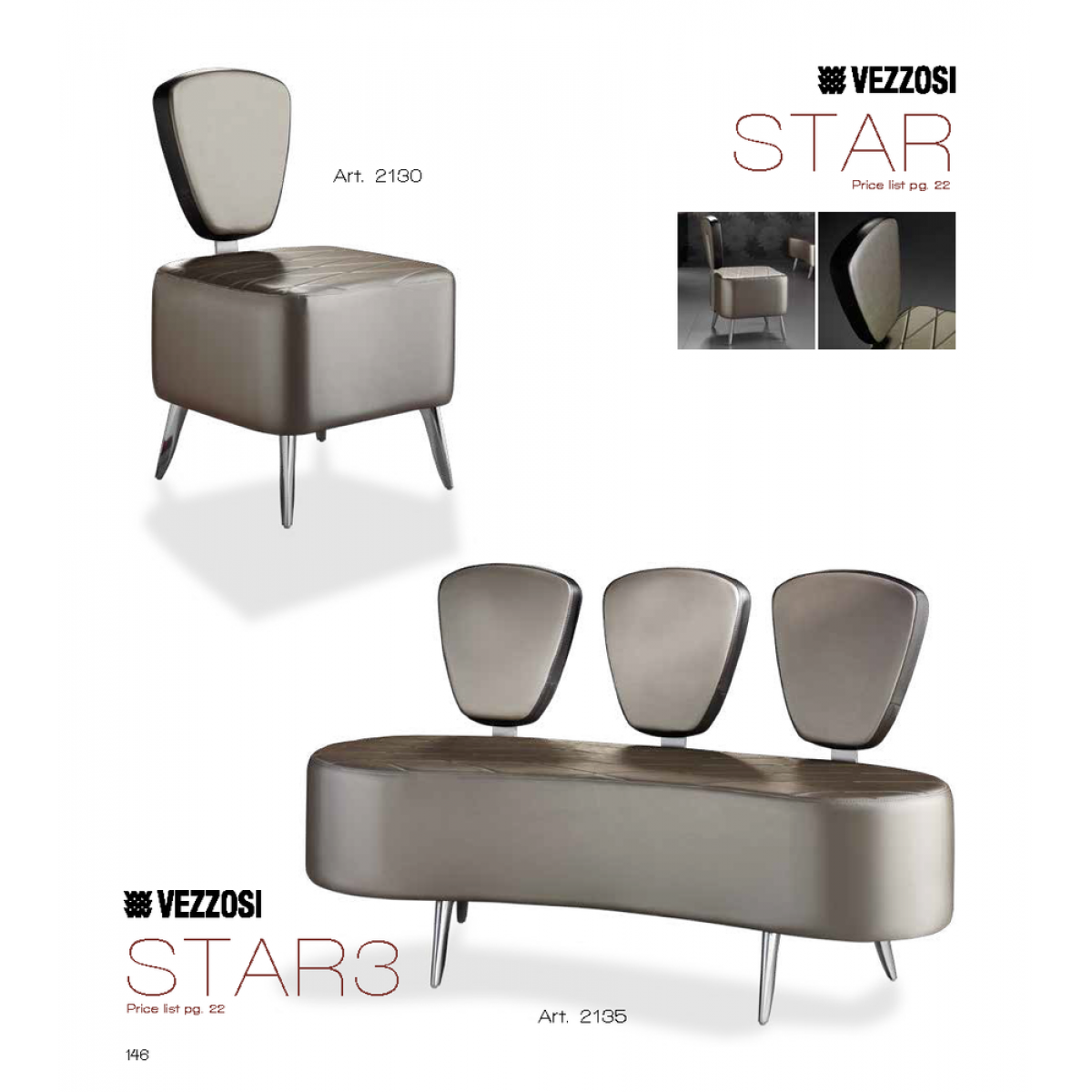 Καναπές Κομμωτηρίου Star Vezzosi