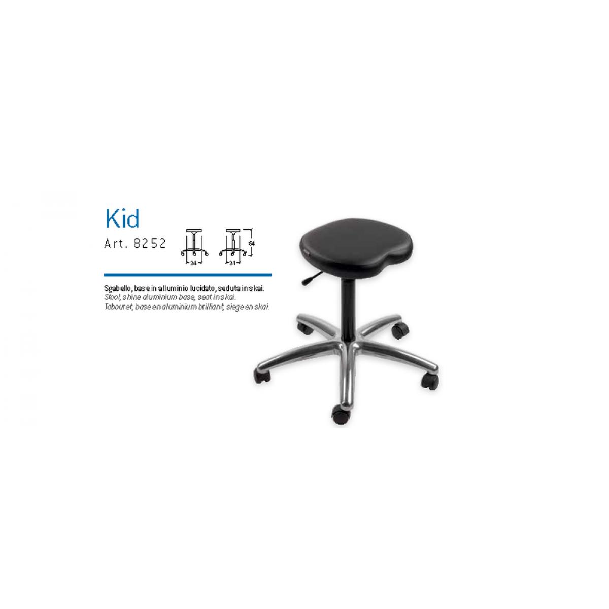 Καρέκλα Παιδική Kid Vezzosi
